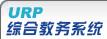 四川大学教务系统